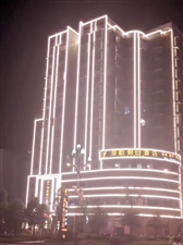 海韵假日酒店