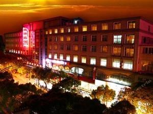 嘉善城市宾馆