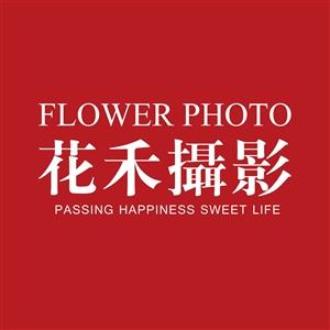 三亚花禾婚纱摄影全球旅拍