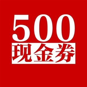 �x�b修�M5000�p500元��惠券