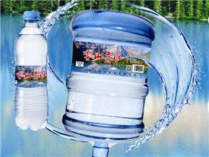 于都县浩泉水水业有限公司