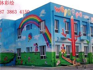 武汉墙体彩绘