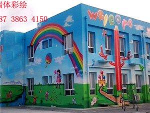 澳门威尼斯人网址墙体彩绘