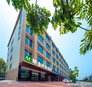 鹤山市明逸酒店