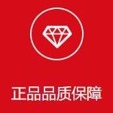 南京主材展