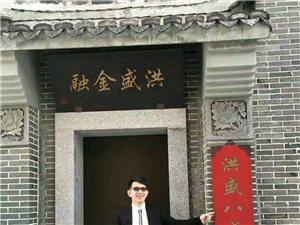 珠海洪盛金融�C合�J款平�_