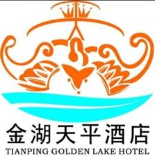 �_�金湖天平酒店