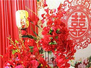 湄潭幸福起�c婚�Y策��――中式婚