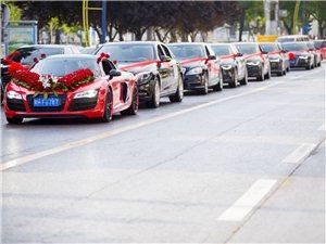 武功县王者国际汽车服务有限公司