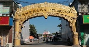 缅甸99贵宾会