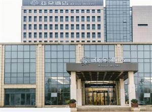 �T暨��朵酒店
