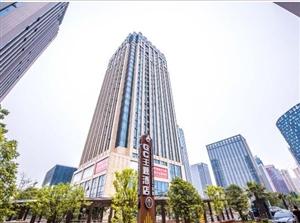 绍兴伟奉GC主题酒店