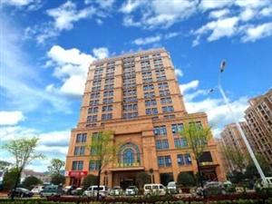 �T暨中普朗廷大酒店