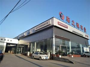 富顺县车之魂汽车销售服务有限公司