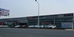 安国市竣祥汽车贸易有限公司