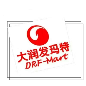 集贤县大润发玛特超市