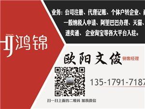九五至尊网址鸿锦企业管理有限九五至尊娱乐网址