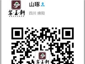 [翠玉�]抵�督痤~88元��惠券