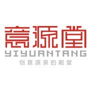 郑州市意源堂广告印刷策划制作公司