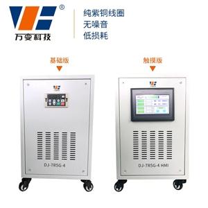 电气柜成套、变压器、变频器、逆变电源
