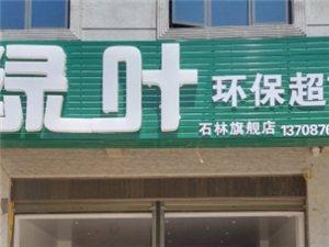 �G�~ �h保超市