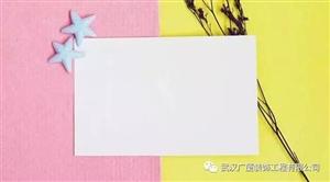 冰箱里放张纸,每月省下大笔电费!你信吗?