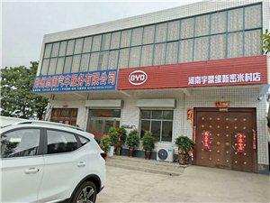 郑州志国汽车服务有限公司