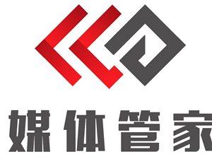 龙88必发游戏官网媒体邀约