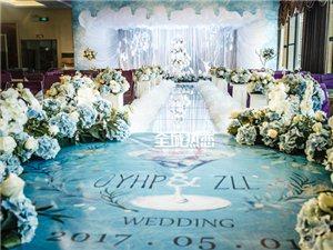 蓝白色婚礼