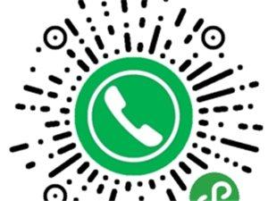 点击微信扫描共享电话本平台码进入界面