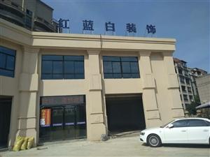 安徽省桐城市红蓝白装饰工程有限公司