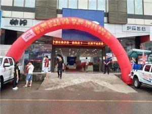江淮皮卡泸州4S店