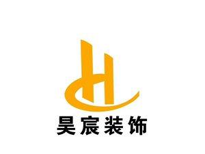 昊宸�b�工程有限公司