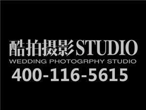 三��酷拍婚��z影工作室