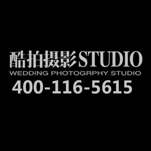 三亚酷拍婚纱摄影工作室
