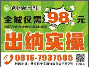[名��}亭���培�中心]98元�W出�{��惠券