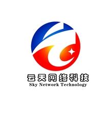云天网络科技有限公司