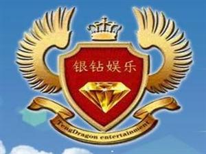 缅甸银钻国际_13378835543