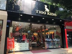T100 KIDS