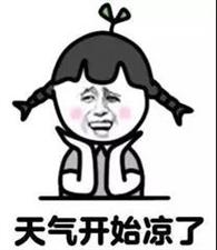 【哎呦】燃爆涞水的签年大计小郡肝串串,双11搞事情!!!8折狂吃狂吃!