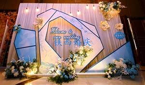 圣城天禧酒店 水冰蓝色婚礼