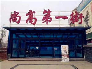 【热议】涞水围挡三年的文化广场,?#28900;?#20160;么时候拆除???