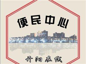 �_�便民中心
