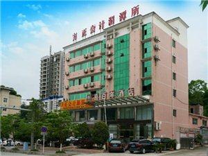 湄潭县方正会计培训所