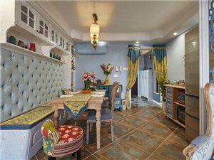 三室两厅混搭风格设计