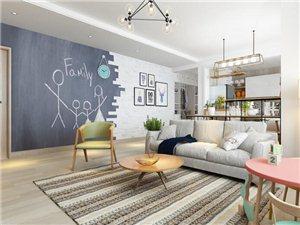 三居室-北欧风格设计