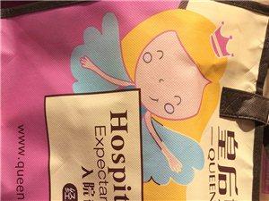 [宝儿母婴专卖店]预存298元送产妇大礼包优惠券
