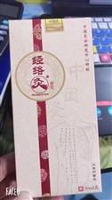 [宝儿母婴专卖店]免费体验中国灸一次优惠券