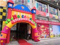 北京红黄蓝来凤亲子园