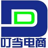 南阳市叮当电子商务有限公司